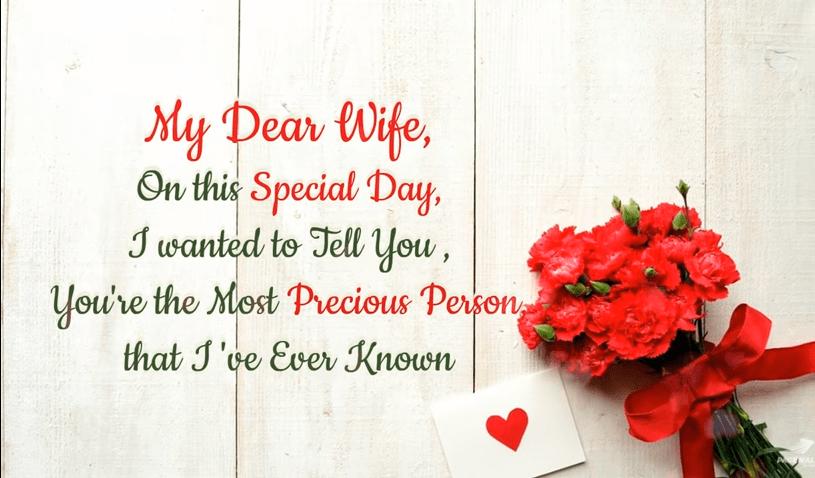 Wedding Anniversary Wish Anniversary Husband Wife (VG-711)