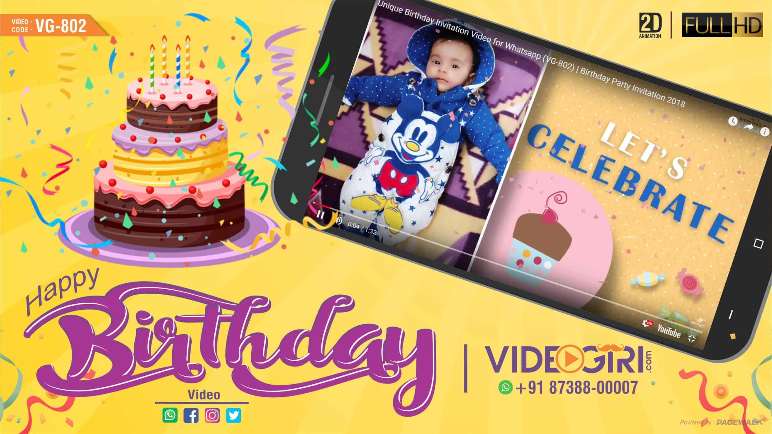 Unique birthday invitation video for whatsapp vg 802 birthday party stopboris Image collections