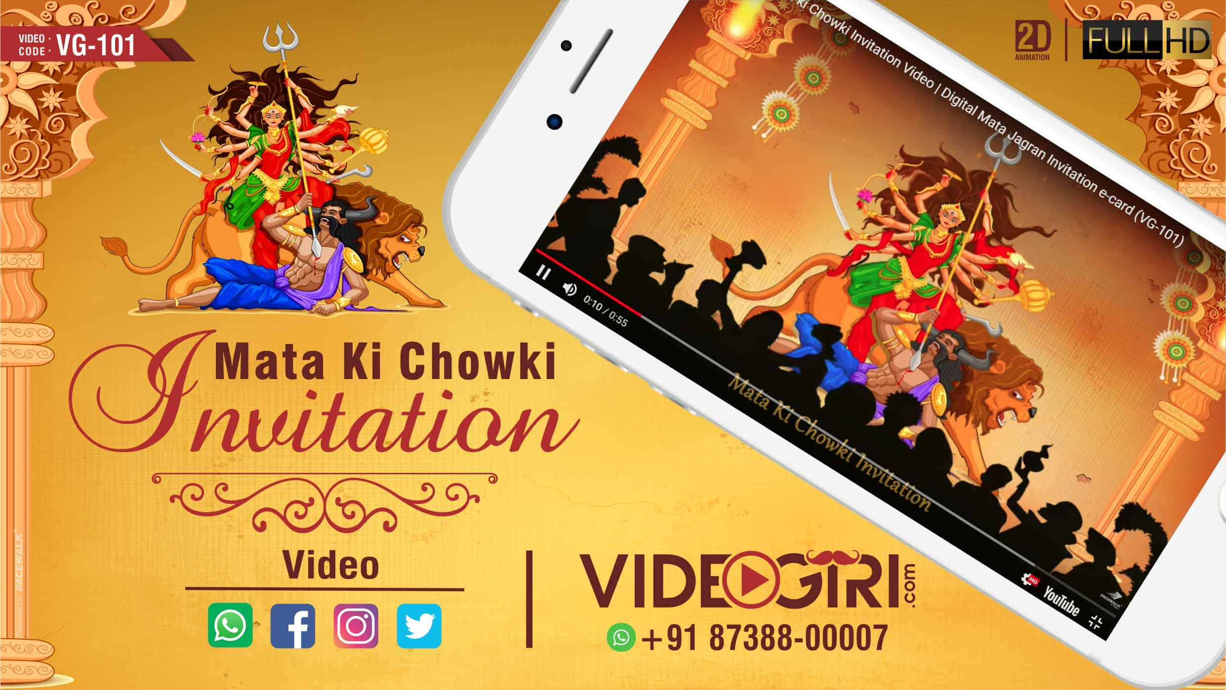 Creative mata ki chowki invitation video for whatsapp and mobile creative mata ki chowki invitation video for whatsapp mata ka jagran invitation video stopboris Image collections