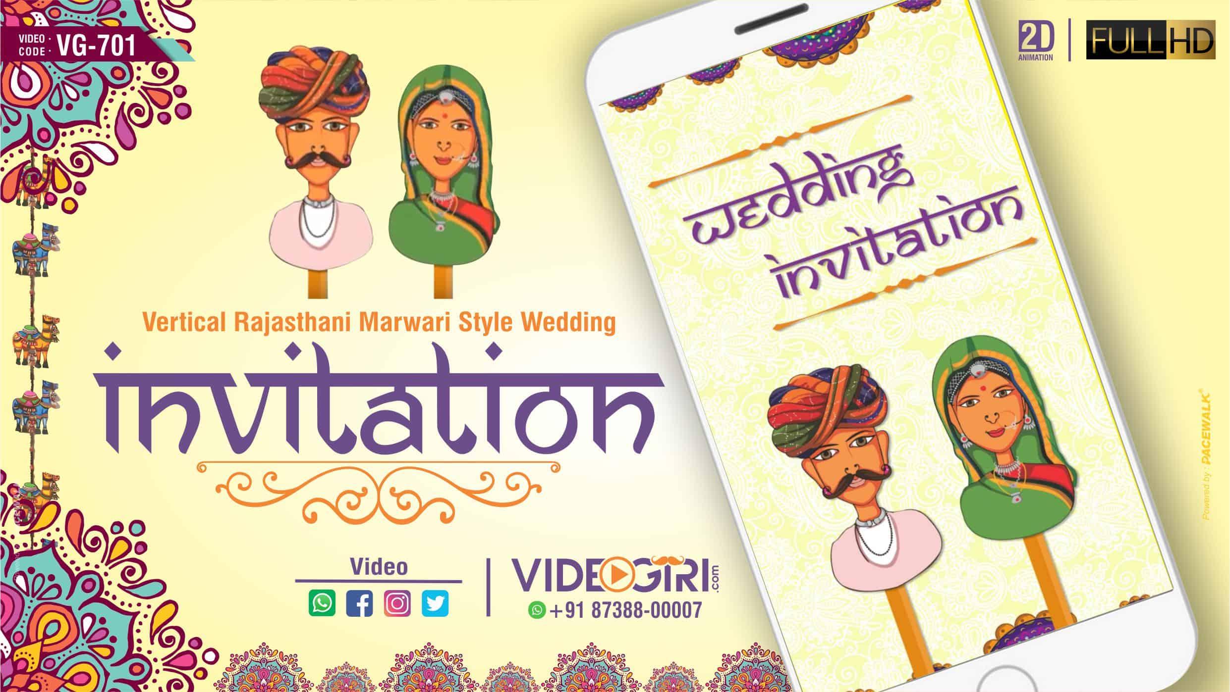 vertical rajasthani marwari style wedding invitation video