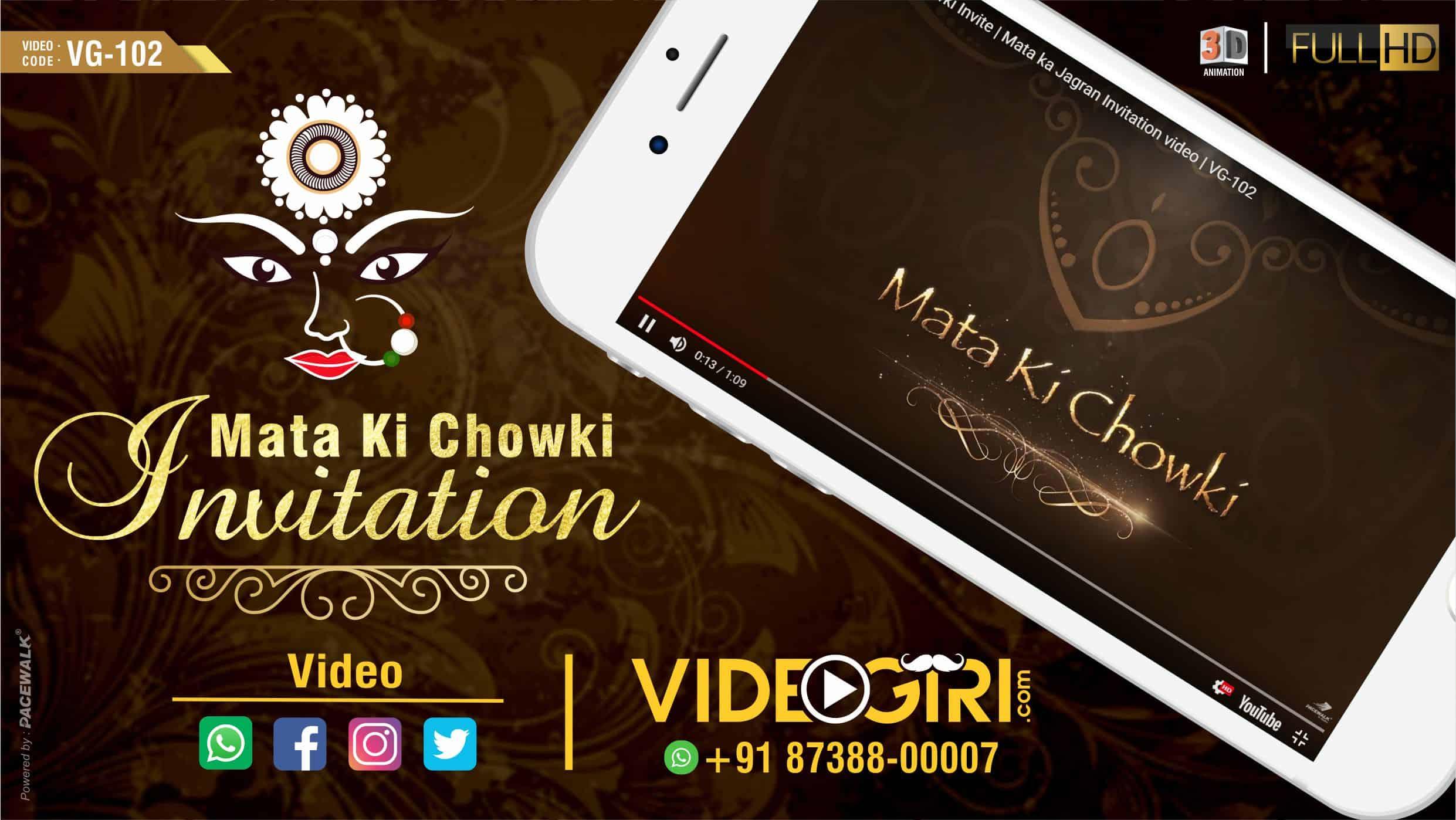 Mata ki chowki invite video for mobile mata ka jagran invitation video stopboris Choice Image