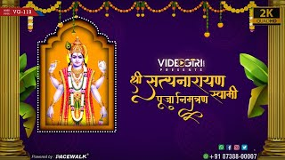 Satyanarayan Katha Invitation Video