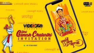 Ganpati Pooja Invitation Vertical Video